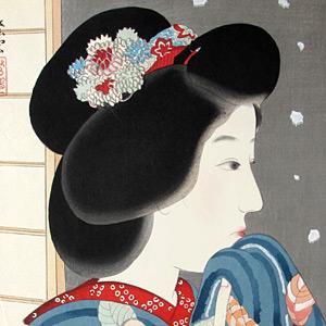 Kondō Shiun