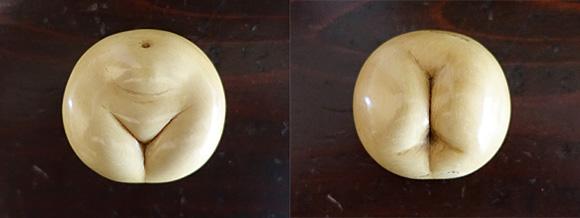 Weiblicher Unterleib. Elfenbein, leicht eingefärbt. B. 4,8 cm. Ca. 1976