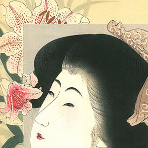 Yamamoto Shōun